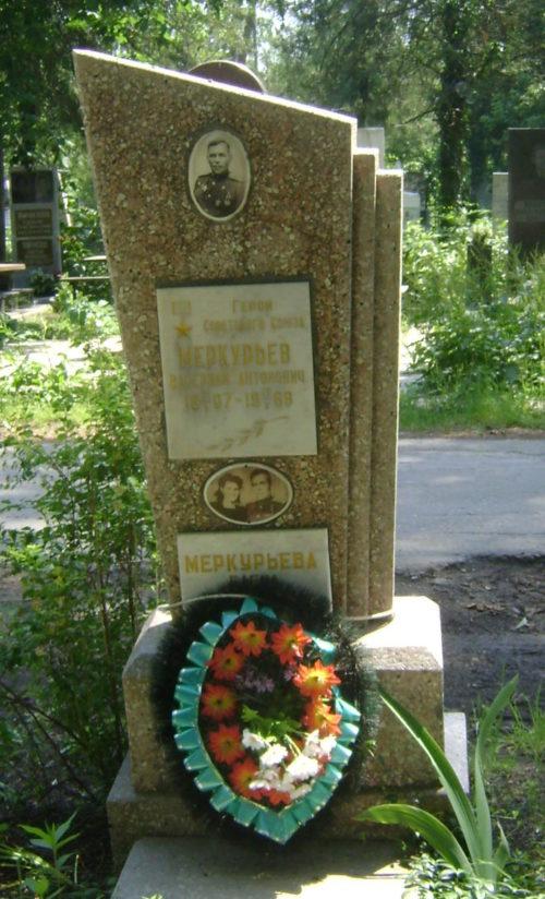г. Краснодар. Памятник на могиле Героя Советского Союза. В.И. Меркурьева.