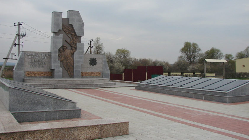 г. Славянск-на-Кубани. Памятник участникам прорыва «Голубой линии».