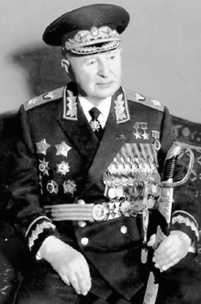 Баграмян. 1982 г.