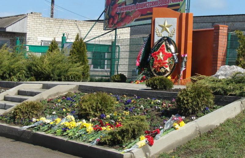 г. Славянск-на-Кубани. Памятный знак «Переправа» в честь воинов-освободителей.