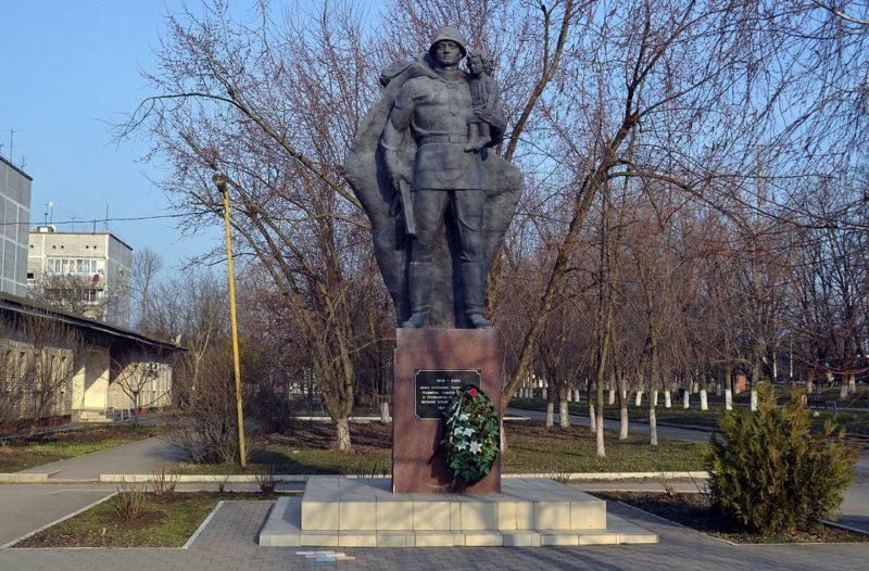 г. Краснодар. п. Белозерский. Памятник советским воинам.
