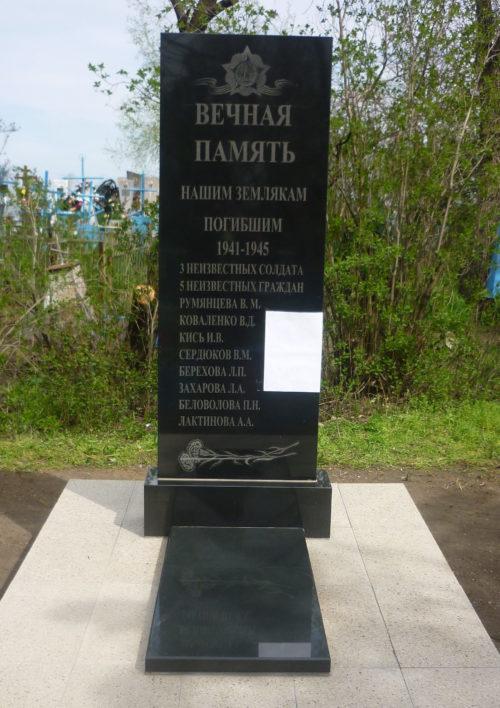 п. Бейсуг Выселковского р-на. Памятник на кладбище, установленный на братской могиле советских воинов.