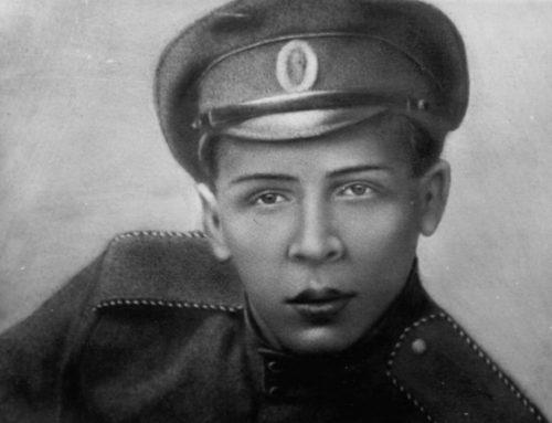 Батов в царской армии. 1916 г.