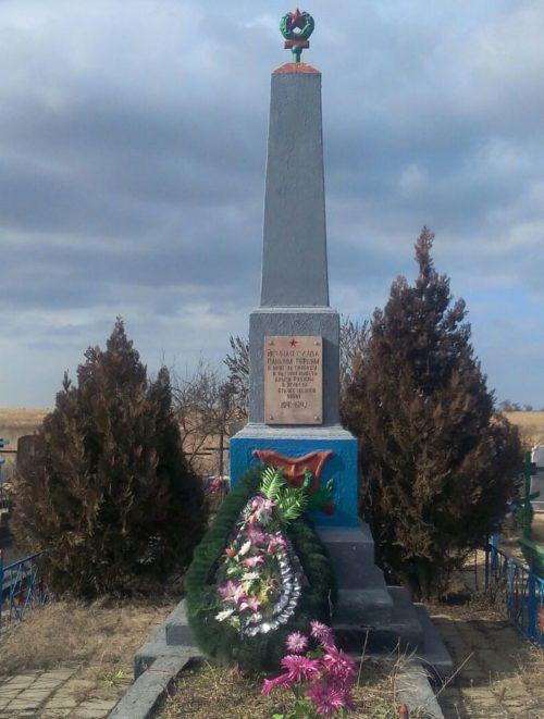х. Слободка Славянского р-на. Памятник, установленный на братской могиле советских воинов.