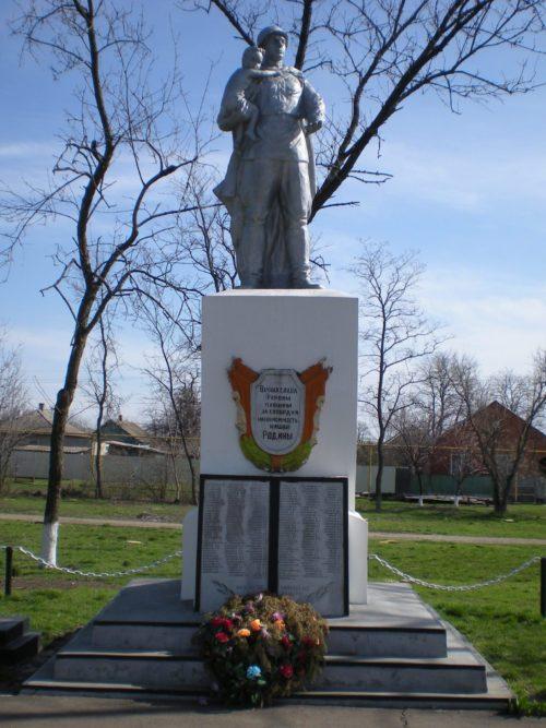 п. Бейсуг Выселковского р-на. Памятник землякам, расположенный в центральном парке.