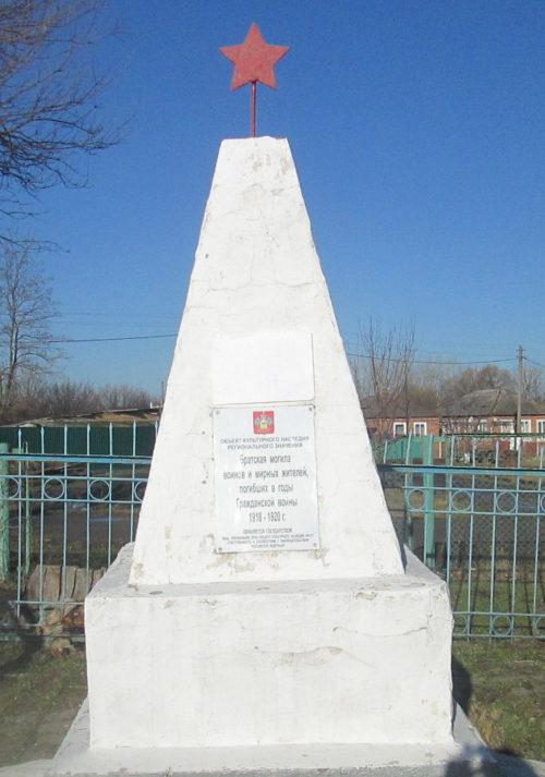 ст-ца. Бузиновская Выселковского р-на. Памятник погибшим землякам.