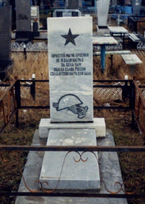 х. Водянский Кущёвского р-на. Памятник землякам, погибшим в годы войны.