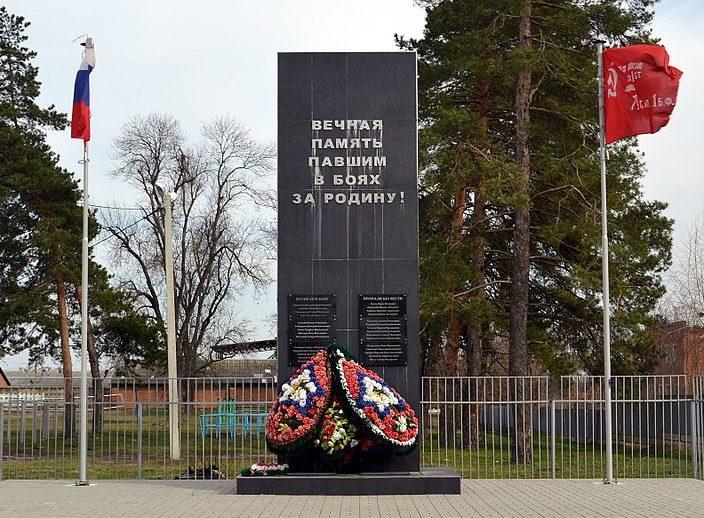 г. Краснодар, п. Лазурный. Памятник по улице Октябрьской воинам, павшим в Великой Отечественной войне.