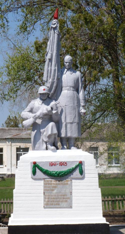 с. Ивано-Слюсаревское Кущёвского р-на. Памятник у школы №11, установленный на братской могиле, в которой похоронено 18 советских воинов.