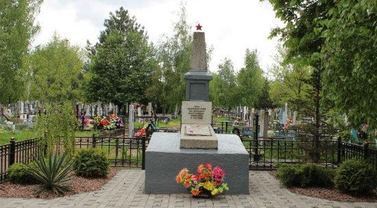 г. Кореновск. Памятник, установленный на братской могиле мирных жителей, расстрелянных фашистскими захватчиками.
