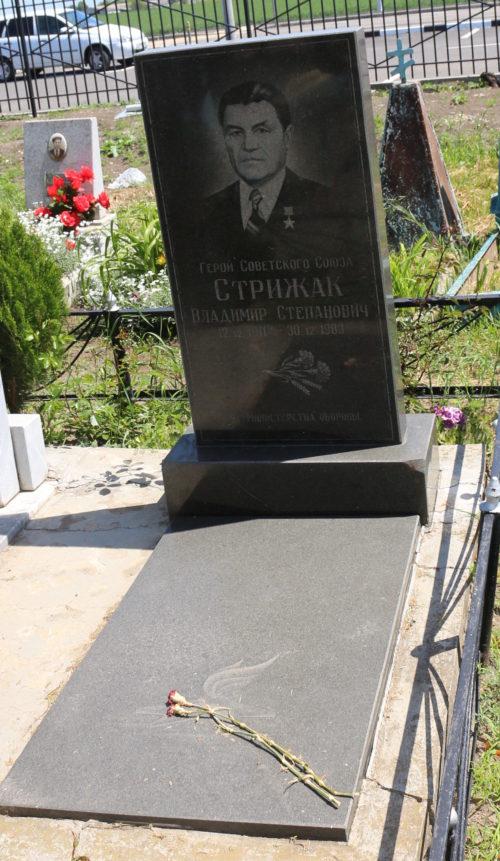 ст-ца Выселки. Памятник на кладбище, установленный на могиле Героя Советского Союза B.C. Стрижака.