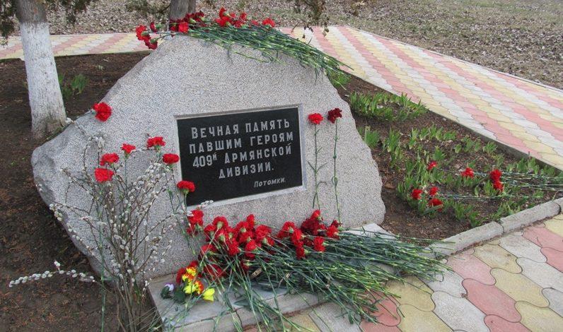 х. Нижний Кореновского р-на. Памятный знак воинам 409-й дивизии.