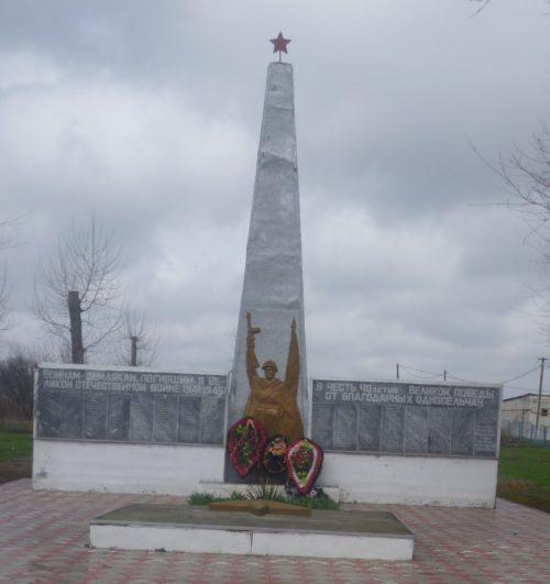 х. Красная Поляна Кущёвского р-на. Памятник землякам по улице Мира 40.