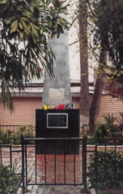 г. Сочи, Адлерский р-н. Памятник по улице Петрозаводской 12, установленный на братской могиле, в которой похоронено 3 советских летчика.