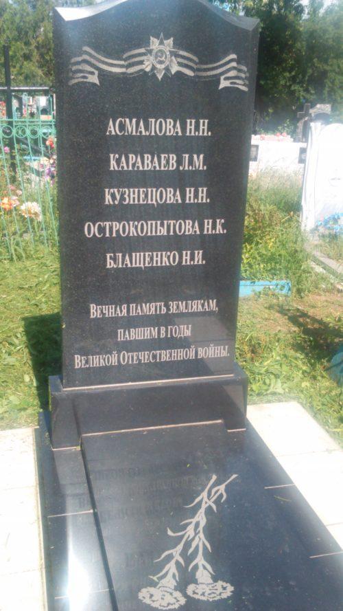 п. Заречный Выселковского р-на. Памятник на кладбище, установленный на братской могиле жертв фашизма.