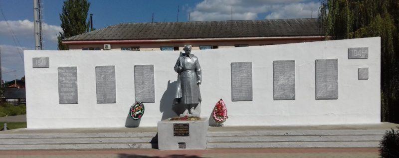 ст-ца. Кущевская. Памятник землякам, погибшим в годы Великой Отечественной войны.