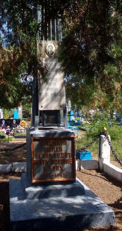 ст-ца Кущевская. Братская могила советских воинов, погибших в боях с фашистскими захватчиками.