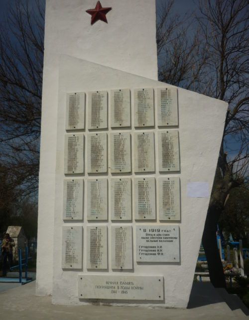 ст-ца. Новодонецкая Выселковского р-на. Памятник на кладбище, установленный на братской могиле советских воинов.
