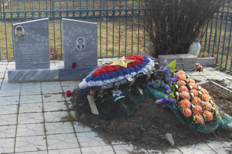 х. Коржевский Красноармейского р-на. Памятник по улице Набережной 24б, установленный на братской могиле советских воинов.