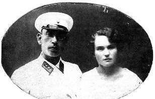 Власов с супругой Анной. 1940 г.