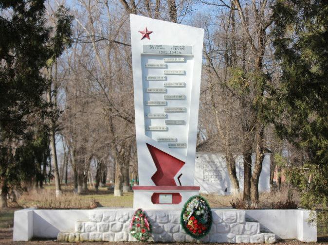 пос. Мирный Кущевского р-на. Обелиск советским воинам, погибшим в годы войны, установленный по улице Мира 7б.