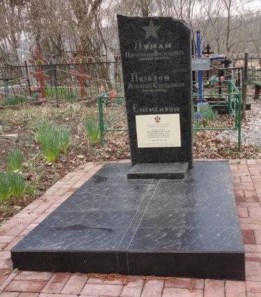 с. Адербиевка Геленджикский округ. Памятник на кладбище, установленный на братской могиле советских воинов и П.В. Дуная, старшего политрука, погибших в боях с фашистскими захватчиками.