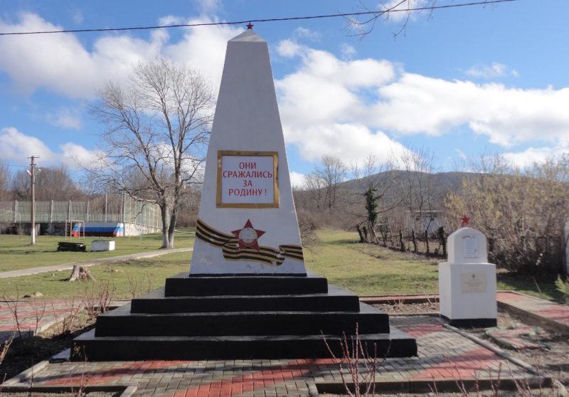 с. Береговое Геленджикский округ. Памятник по улице Мира 25, установленный на братской могиле, где похоронены 4 советских летчика.