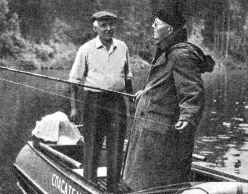 И.С. Конев и К.М. Симонова на отдыхе. 1967 г.