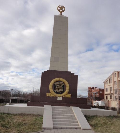 г. Геленджик. Памятник по улице Десантной, установленный на братской могиле, в которой похоронено 69 советских воинов.