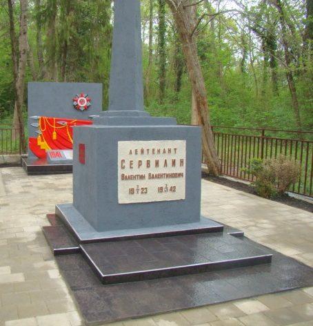 п. Магри округа г. Сочи. Памятник, установленный на братской могиле, в которой похоронено 70 советских воинов. Здесь же находится могила лейтенанта В.В. Сервилина.