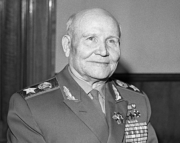 Конев. 1972 г.
