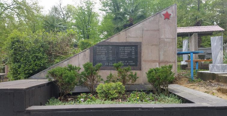 с. Раздольное округа г. Сочи. Братская могила 13 советских воинов, погибших при защите Черноморского побережья.