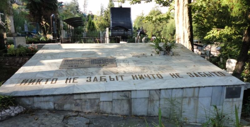 с. Раздольное Хостинского р-на г. Сочи. Братская могила 12 советских воинов, погибших при защите Черноморского побережья.