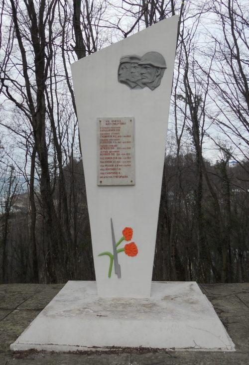 п. Советский округа г. Сочи. Памятник по улице Сибирской 24, установленный на братской могиле, в которой похоронено 10 советских воинов.
