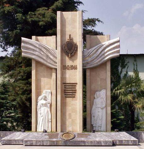 г. Сочи. Памятник сотрудникам милиции, погибшим в годы войны.
