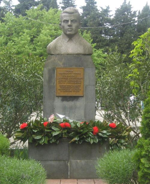 г. Сочи. Бюст Герою Советского Союза Д. Л. Каларашу во дворе школы №80.