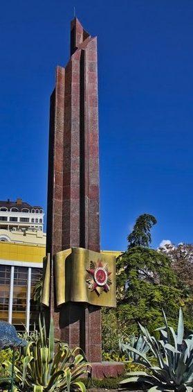 г. Сочи. Стела в честь награждения города орденом «Великой Отечественной войны».