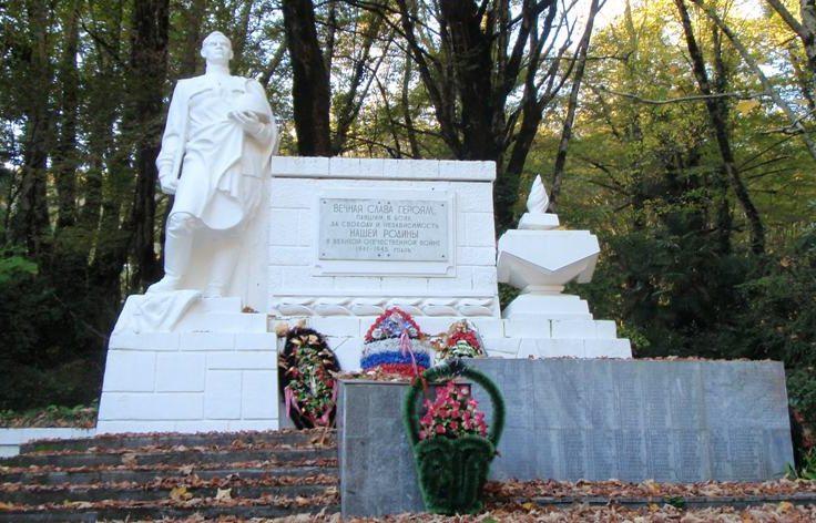 г. Сочи Хостинский р-н. Братская могила воинов, умерших от ран в сочинских госпиталях.