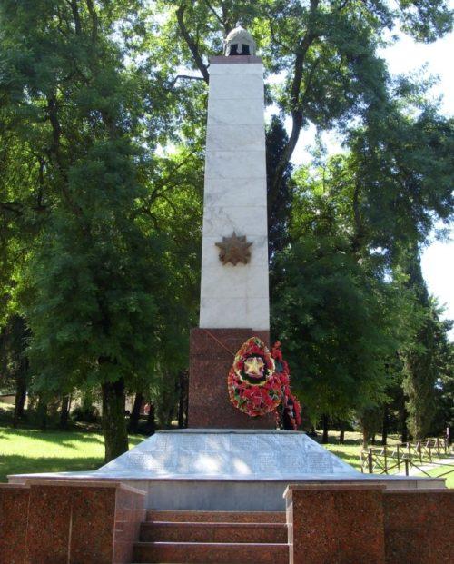 г. Сочи Центральный р-н. Памятник по улице Севастопольской, установленный на братской могиле советских воинов, умерших от ран в годы войны.