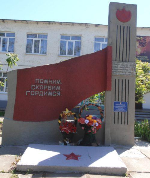 ст-ца. Мартанская г. Горячий Ключ. Памятник советским воинам у школы № 12.