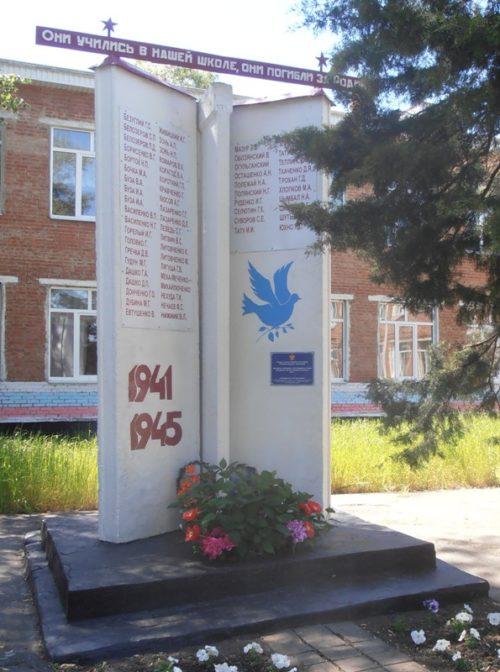 ст-ца. Саратовская г. Горячий Ключ. Памятник у школы №6 ученикам, погибшим в годы войны.