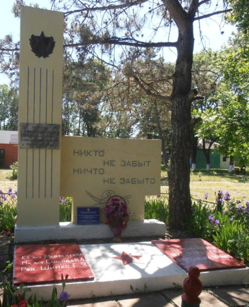 ст-ца. Суздальская г. Горячий Ключ. Памятник у школы №9, установленный на братской могиле советских воинов.
