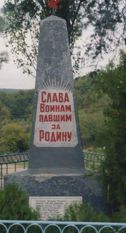 п. Транспортный г. Горячий Ключ. Памятник по улице Ленина 7, установленный на братской могиле советских воинов.