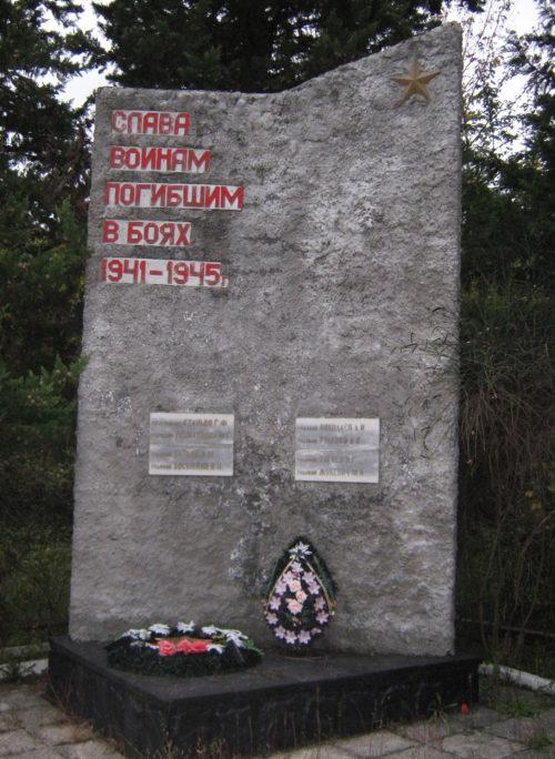 п. Якорная Щель округа г. Сочи. Памятник по улице Главной 34, установленный на братской могиле, в которой похоронено 7 советских воинов.