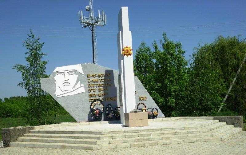 п. Рассвет Староминского р-на. Памятный знак землякам, погибшим в годы войны.