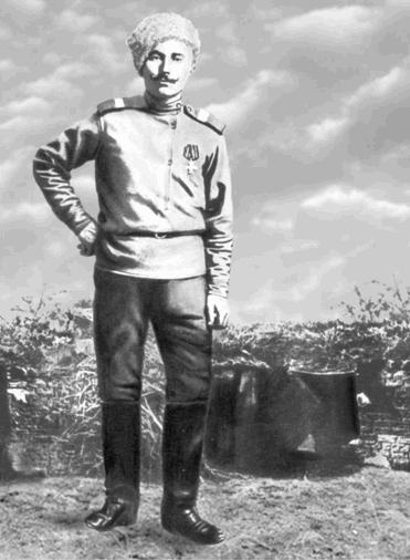 Буденный. 1915 г.