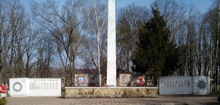 ст-ца. Геймановская Тбилисского р-на. Памятник землякам, установленный по улице Красной 89а.