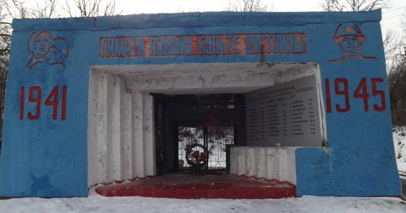 ст-ца. Гулькевичи. Памятник по улице Вильямса 48, советским воинам и мирным жителям - жертвам фашистского террора.