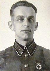 Полковник Курасов. 1935 г.