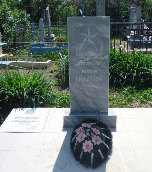 п. Красносельский Гулькевичского р-на. Памятник на кладбище, установленный на могиле комсомолки Т. Шкуриной, погибшей от рук немецко-фашистских оккупантов.